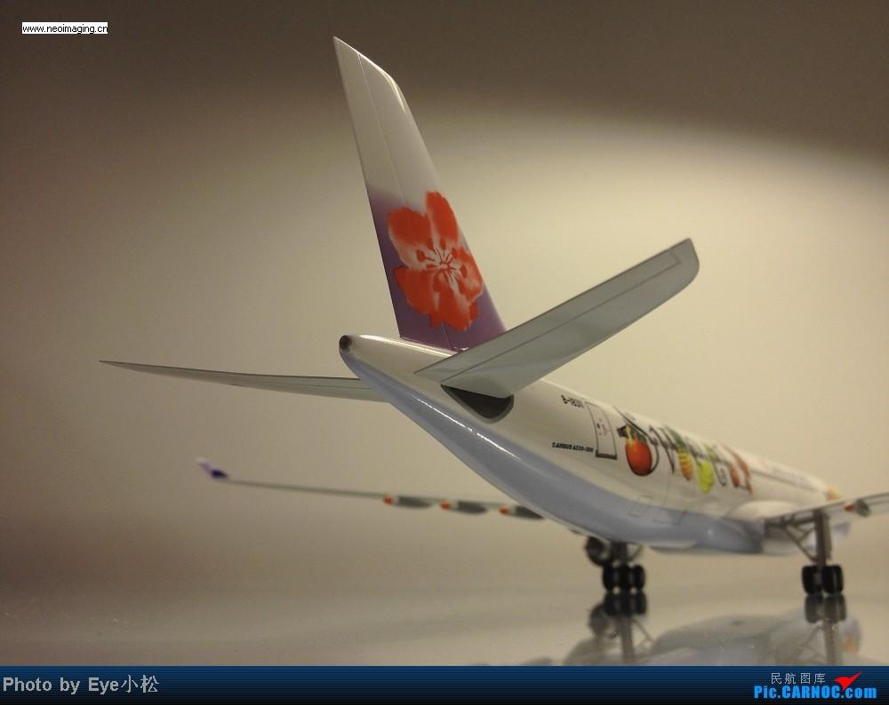 Re:[原创]穿越五十年——我的華航系列收藏 機隊模型及歷史資料 7月新增華航70年代初飛航時刻表等