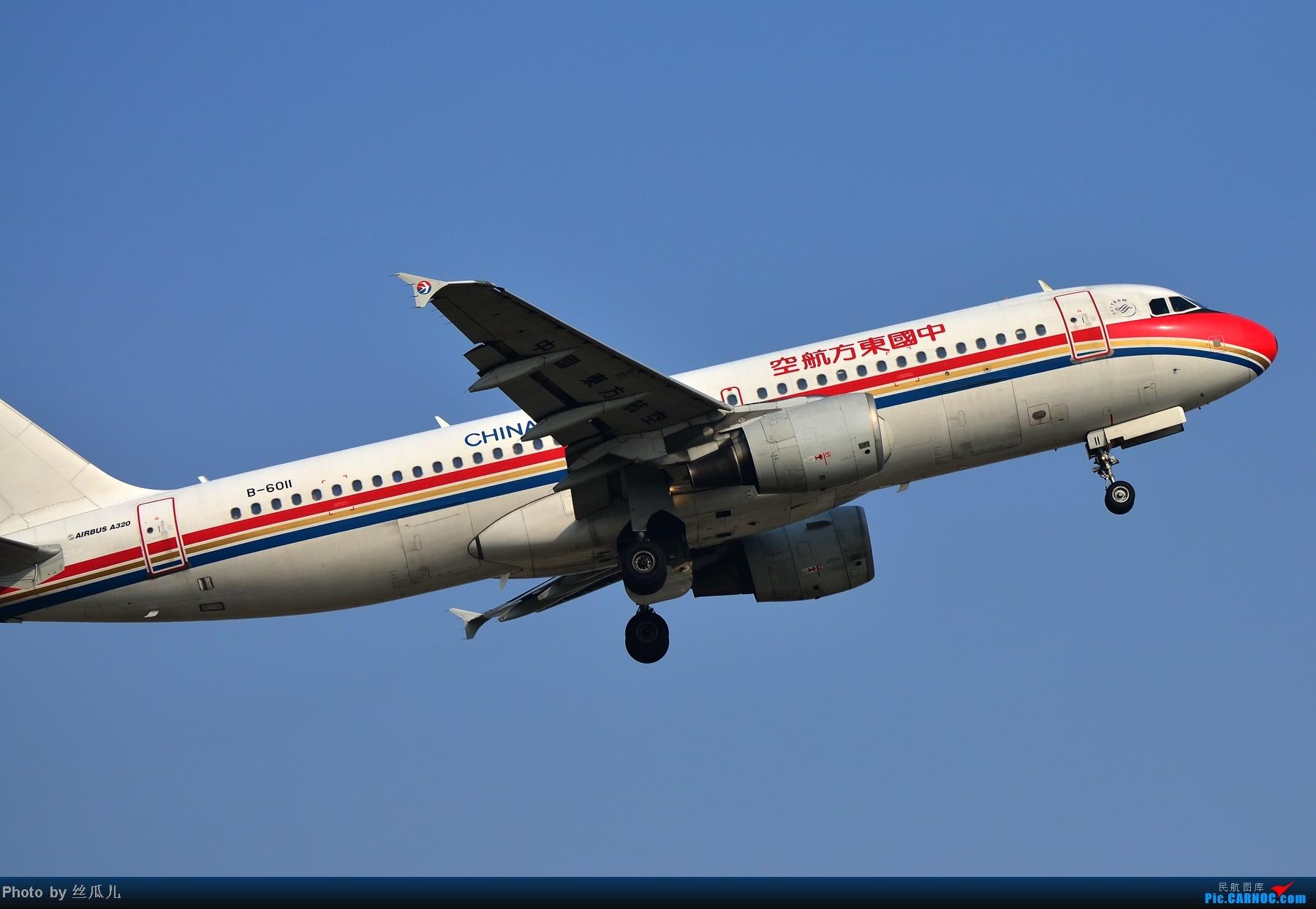 Re:发发图,解解闷 AIRBUS A320-214 B-6011 中国杭州萧山机场