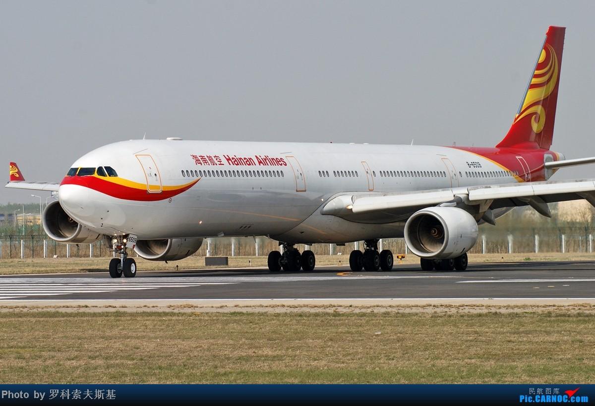 [原创]【昆明的天空】毛子喜欢重型机~~ AIRBUS A340-600 B-6509 中国北京首都机场