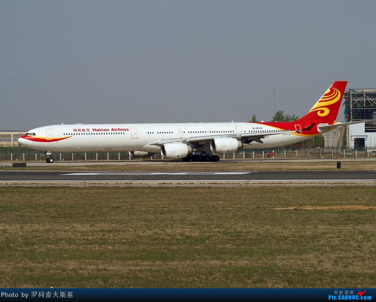 Re:[原创]【昆明的天空】毛子喜欢重型机~~ AIRBUS A340-600 B-6509 中国北京首都机场