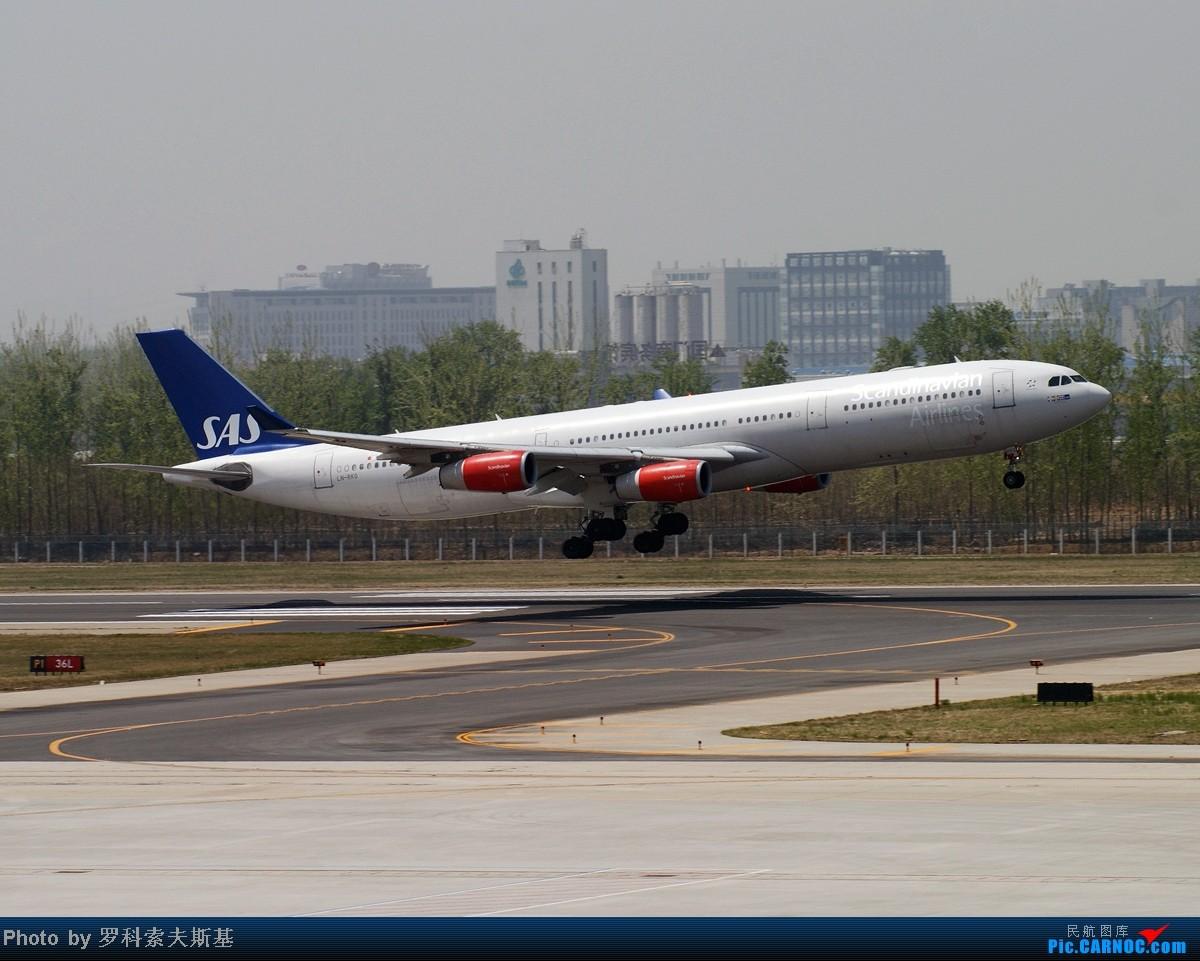 Re:[原创]【昆明的天空】毛子喜欢重型机~~ AIRBUS A340-300 LN-RKG 中国北京首都机场