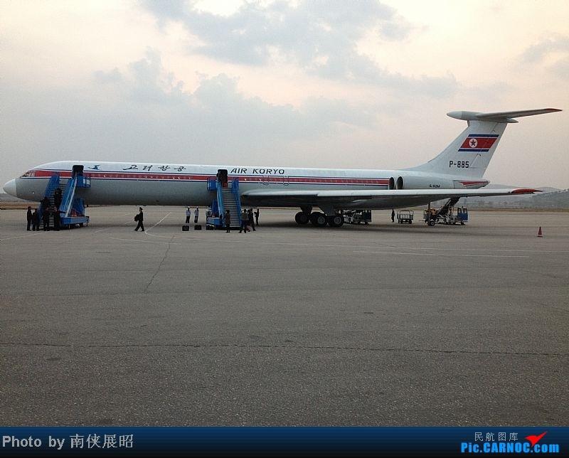 re:{大风歌}朝鲜高丽航空,平壤机场初体验
