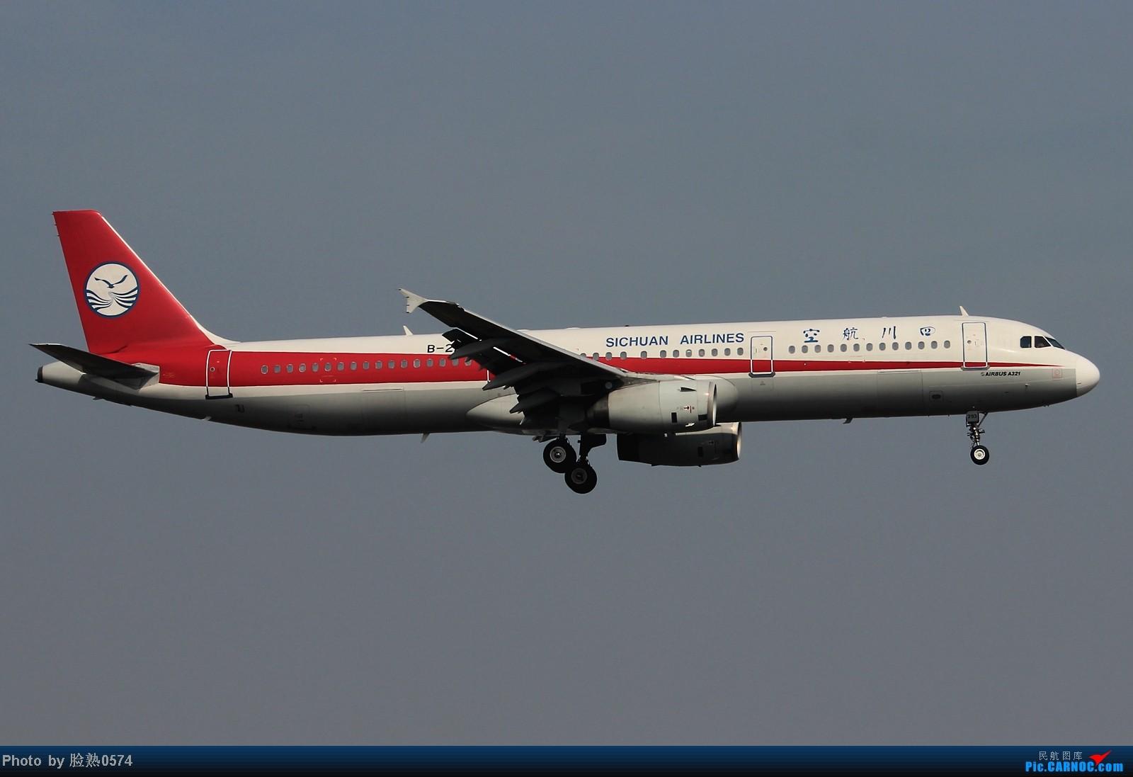 Re:[原创]无聊的等待换来了一架湾流公务机G550 AIRBUS A321-100 B-2293 中国宁波栎社机场