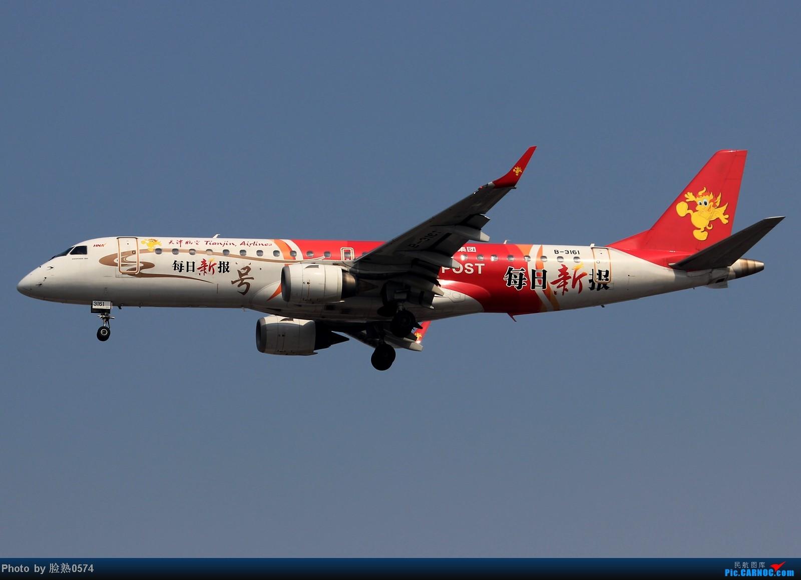 Re:[原创]无聊的等待换来了一架湾流公务机G550 EMBRAER ERJ-190 B-3161 中国宁波栎社机场