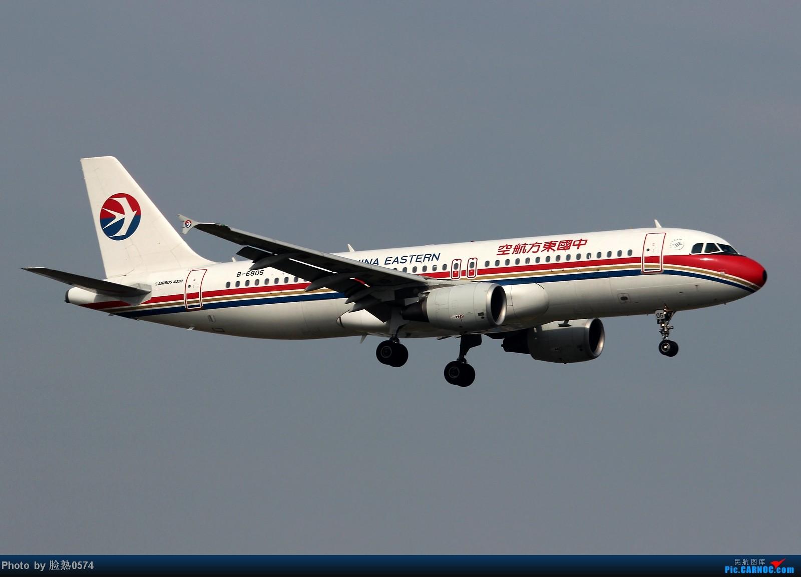 Re:[原创]无聊的等待换来了一架湾流公务机G550 AIRBUS A320-200 B-6805 中国宁波栎社机场