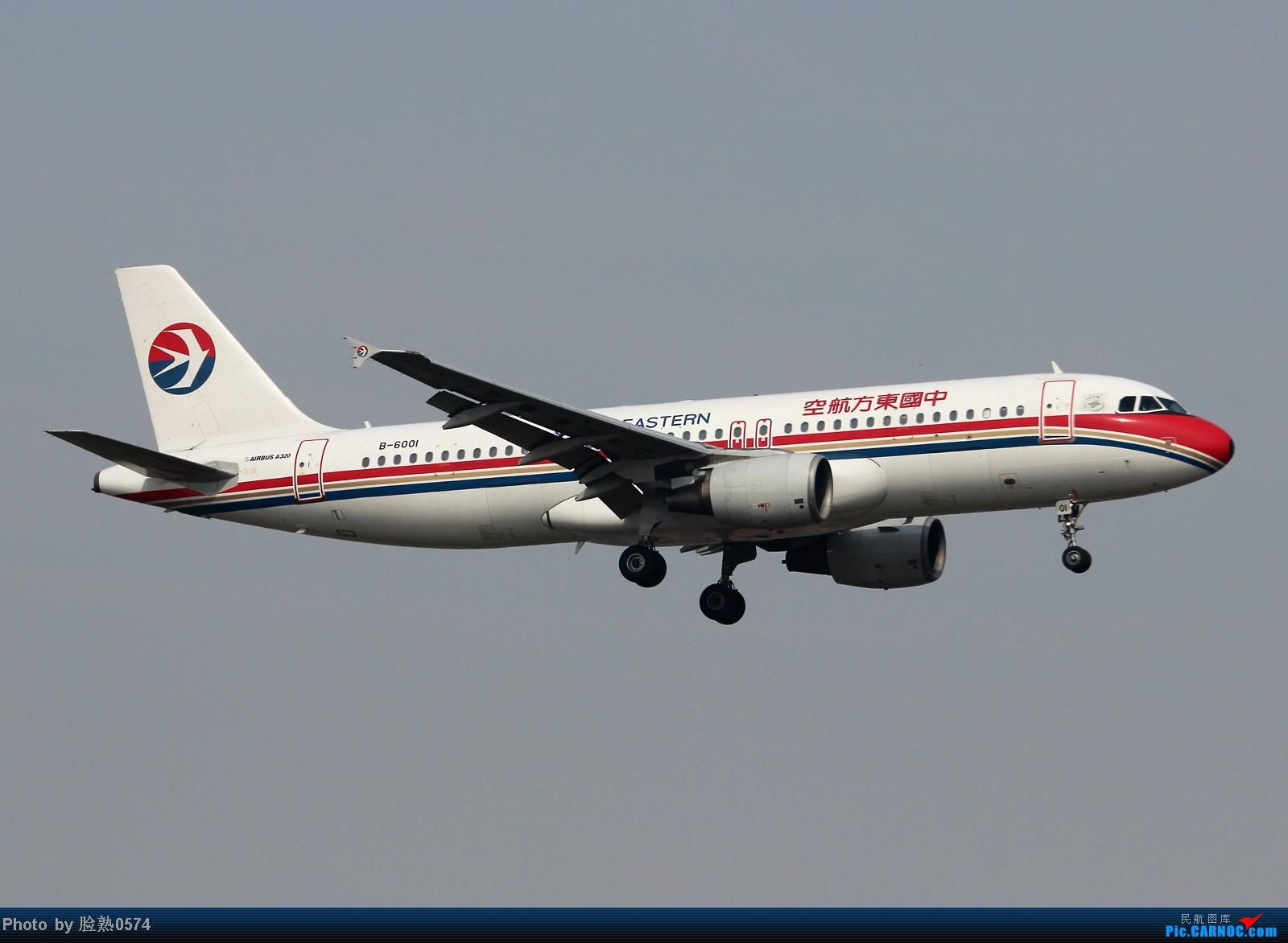 Re:[原创]无聊的等待换来了一架湾流公务机G550 AIRBUS A320-200 B-6001 中国宁波栎社机场