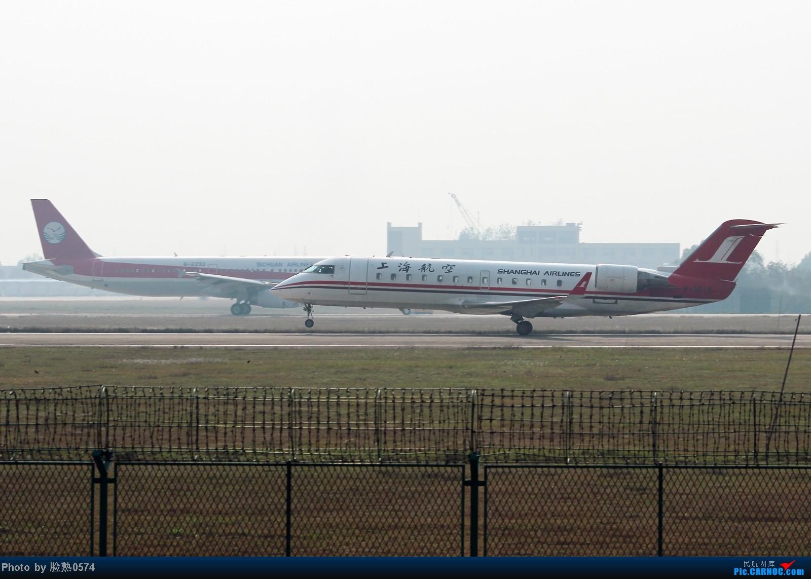 Re:[原创]无聊的等待换来了一架湾流公务机G550 BOMBARDIER (CANADAIR) CRJ-200 B-3018 中国宁波栎社机场