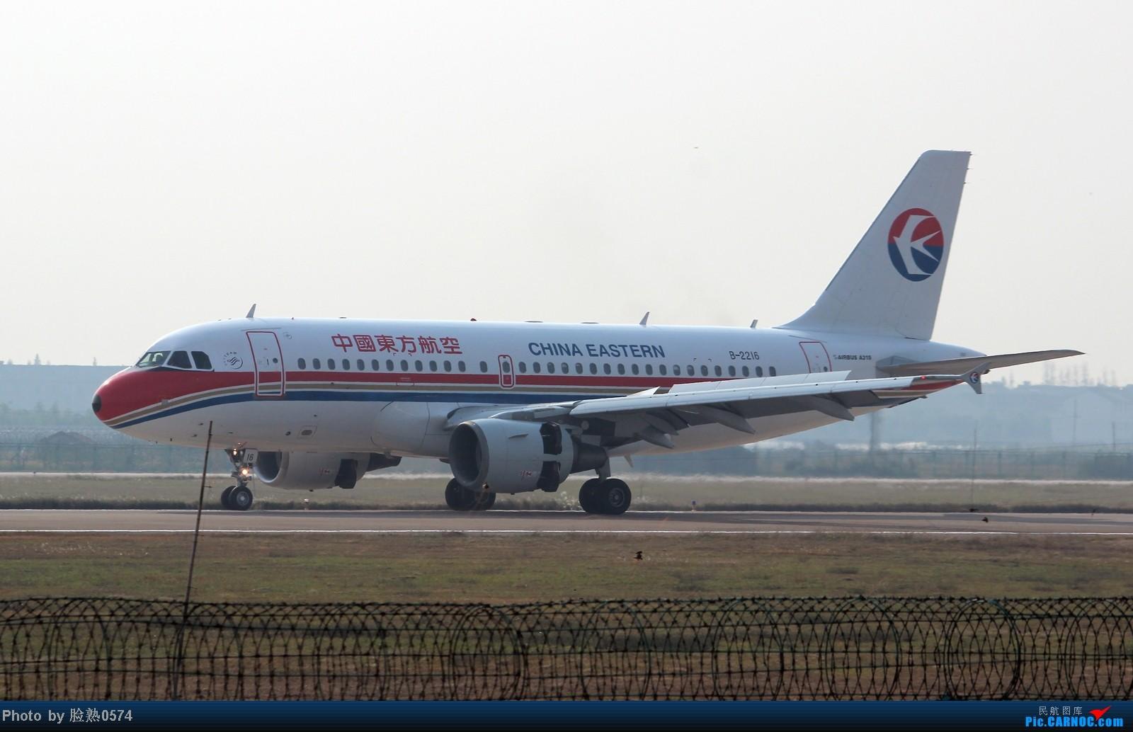 Re:[原创]无聊的等待换来了一架湾流公务机G550 AIRBUS A319-100 B-2216 中国宁波栎社机场