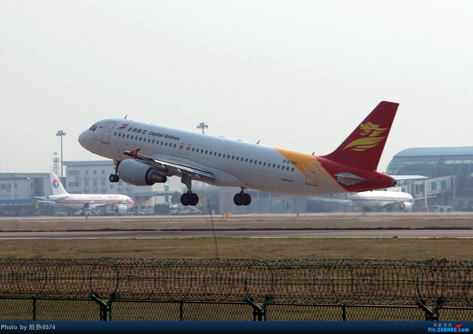 Re:[原创]无聊的等待换来了一架湾流公务机G550 AIRBUS A320-200 B-6769 中国宁波栎社机场