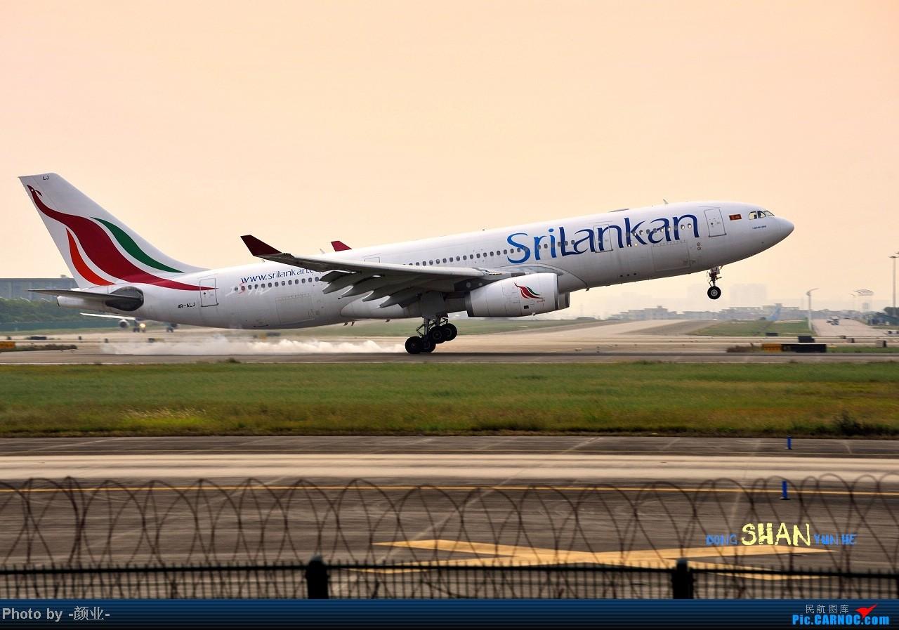 Re:[原创]我的打灰机心情[广州] AIRBUS A330-200 4R-ALJ 中国广州白云机场