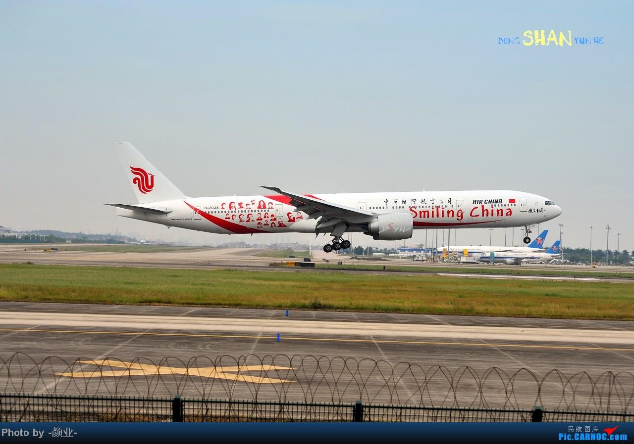 Re:[原创]我的打灰机心情[广州] BOEING 777-300 B-2035 中国广州白云机场