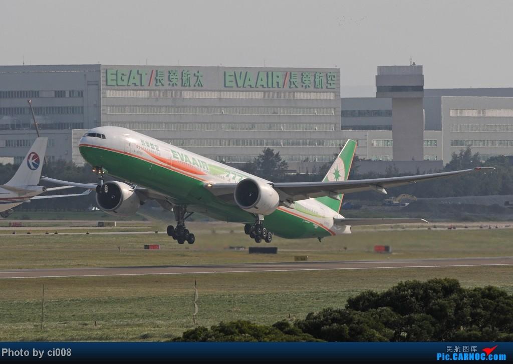 [原创]長 榮 航 空 7 7 7 - 3 0 0 E R 彩 帶 機 BOEING 777-300 B-16702 桃園(原中正)机场