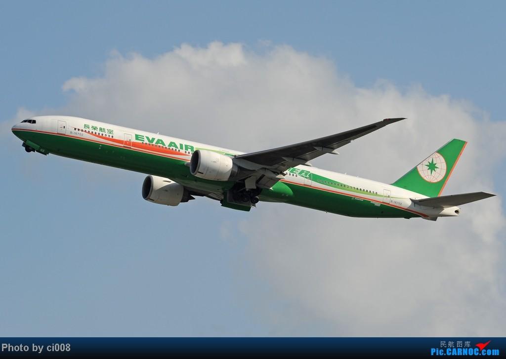 Re:[原创]長 榮 航 空 7 7 7 - 3 0 0 E R 彩 帶 機 BOEING 777-300 B-16702 桃園(原中正)机场