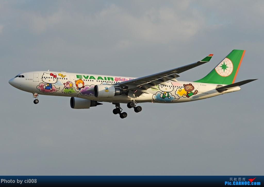 [原创]長 榮 航 空 五 大 招 財 貓 之 [ 雲 彩 貓 ] AIRBUS A330-200 B-16309 桃園(原中正)机场