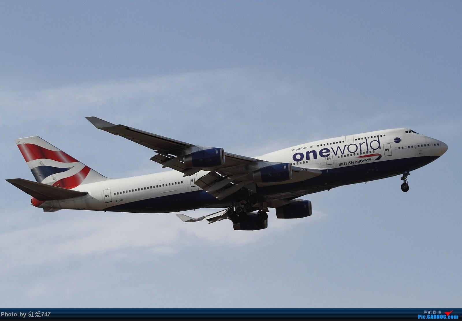 Re:[原创]今天守候01带来的收获 BOEING 747-400 G-CIVI 中国北京首都机场