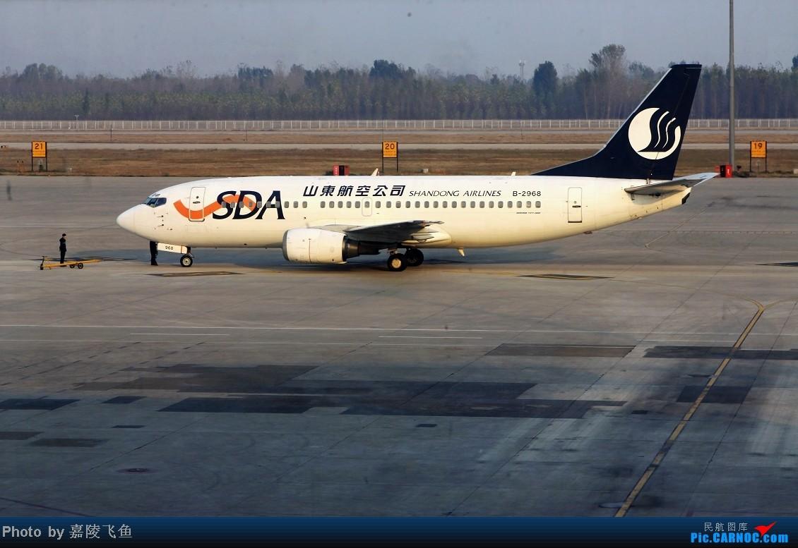 Re:[原创]拍到深圳航空带星星的飞机 BOEING 737-300 B-2968 中国济南遥墙机场