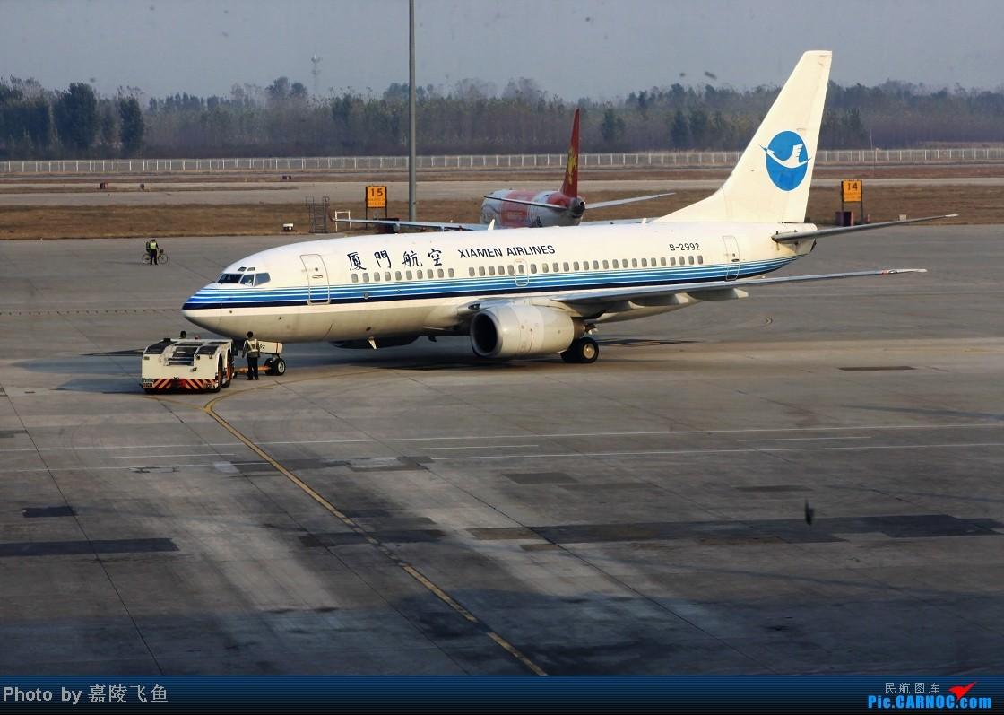 Re:[原创]拍到深圳航空带星星的飞机 BOEING 737-700 B-2992 中国济南遥墙机场