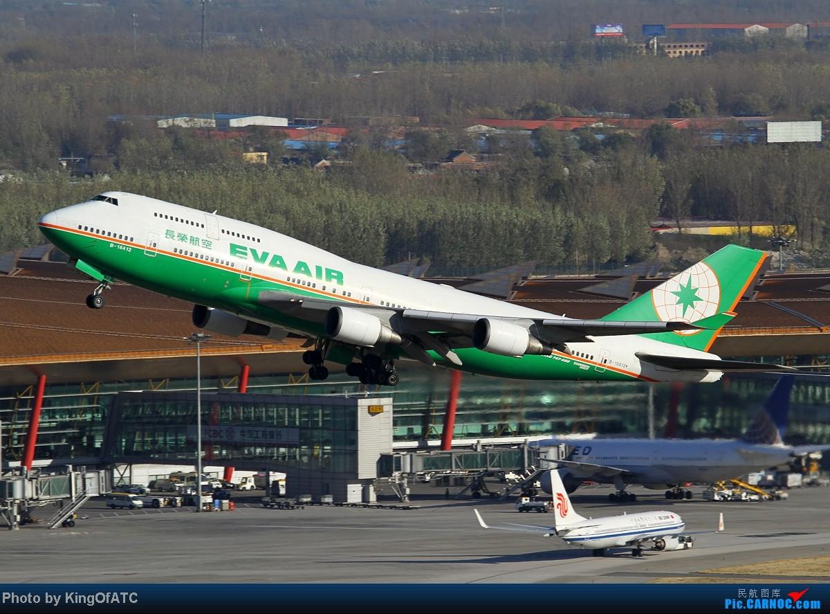 Re:[原创]**好久不发图是不对的**两岸都飞大灰机 BOEING 747-400 B-16412 中国北京首都机场
