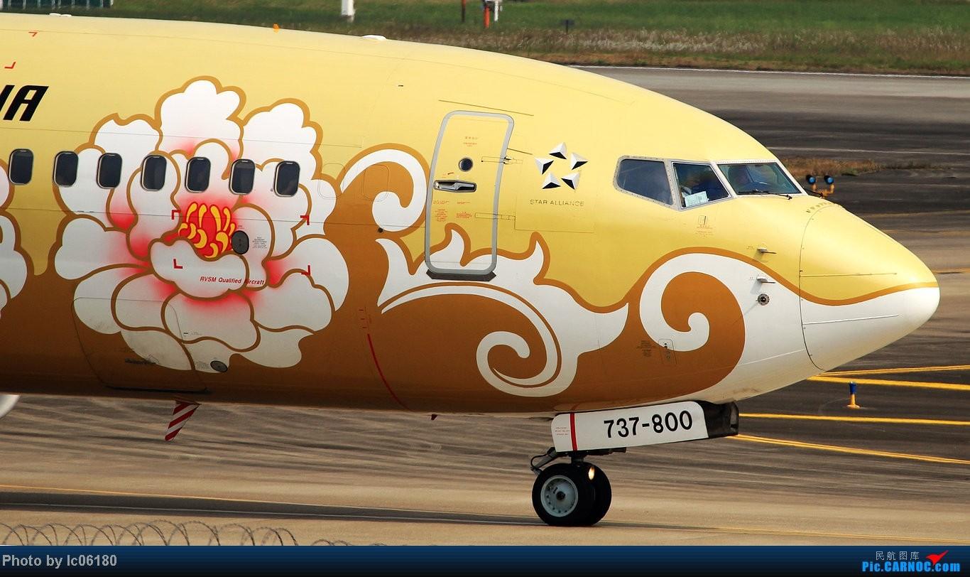 [原创]『lc06180』CKG - 进跑道02L等待 BOEING 737-800 B-5390 中国重庆江北机场