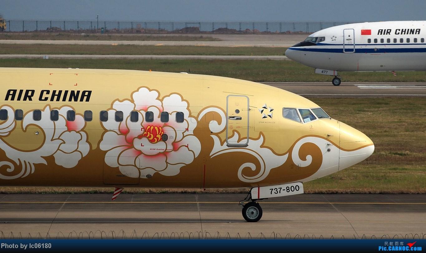 Re:[原创]『lc06180』CKG - 进跑道02L等待 BOEING 737-800 B-5390 中国重庆江北机场