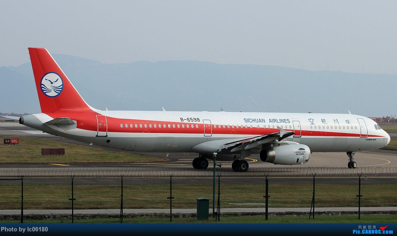 Re:[原创]『lc06180』CKG - 进跑道02L等待 AIRBUS A321-200 B-6598 中国重庆江北机场