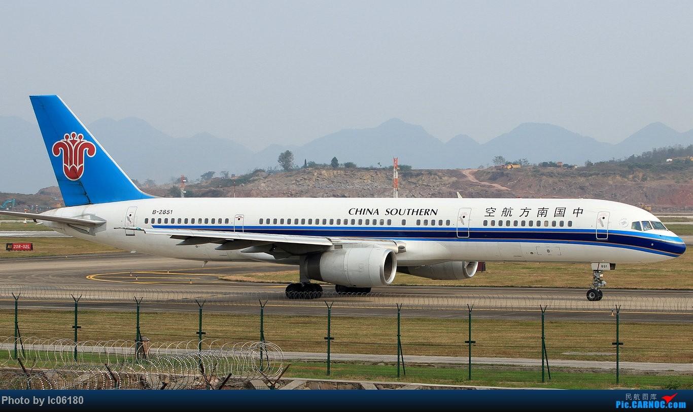 Re:[原创]『lc06180』CKG - 进跑道02L等待 BOEING 757-200 B-2851 中国重庆江北机场