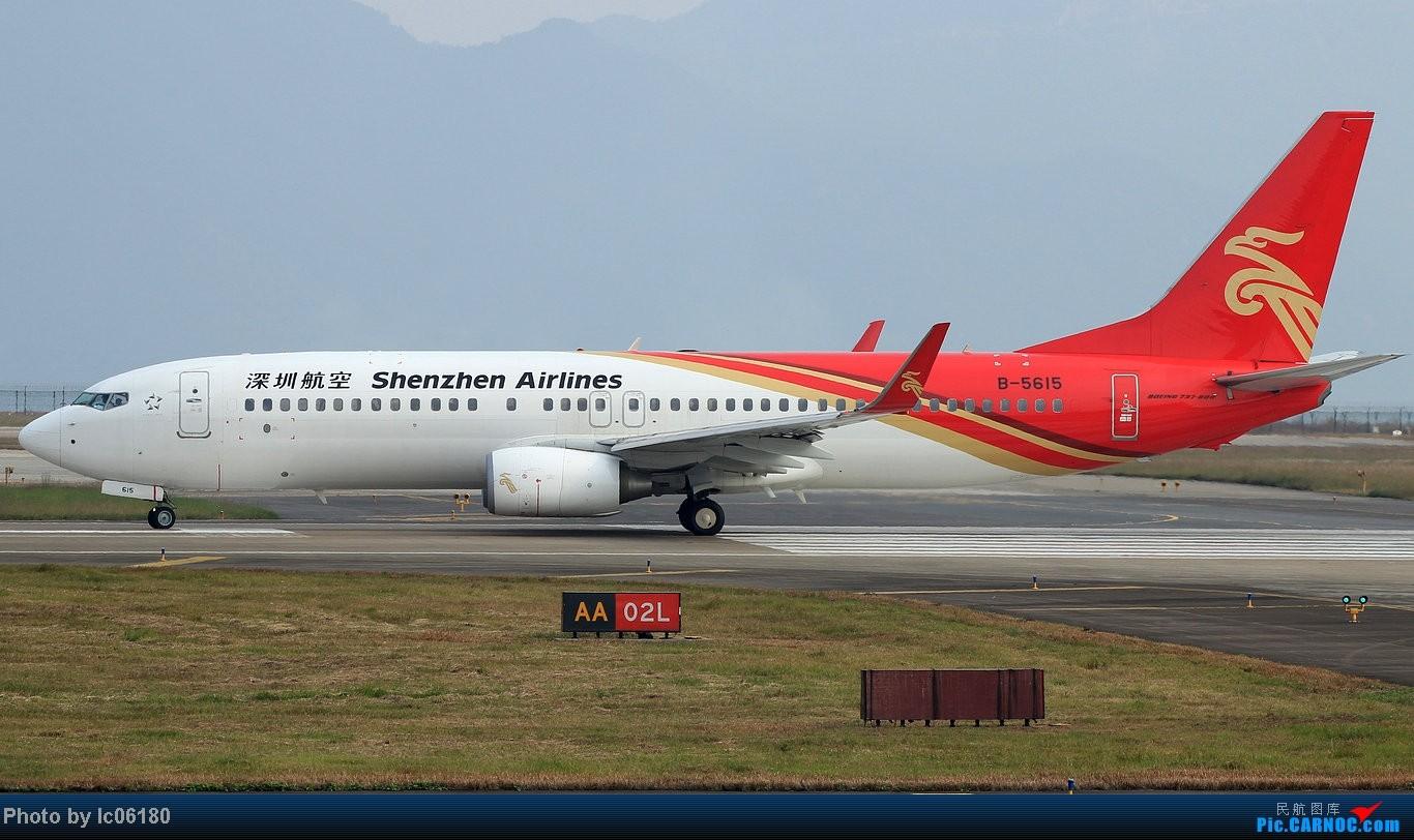 Re:[原创]『lc06180』CKG - 进跑道02L等待 BOEING 737-800 B-5615 中国重庆江北机场