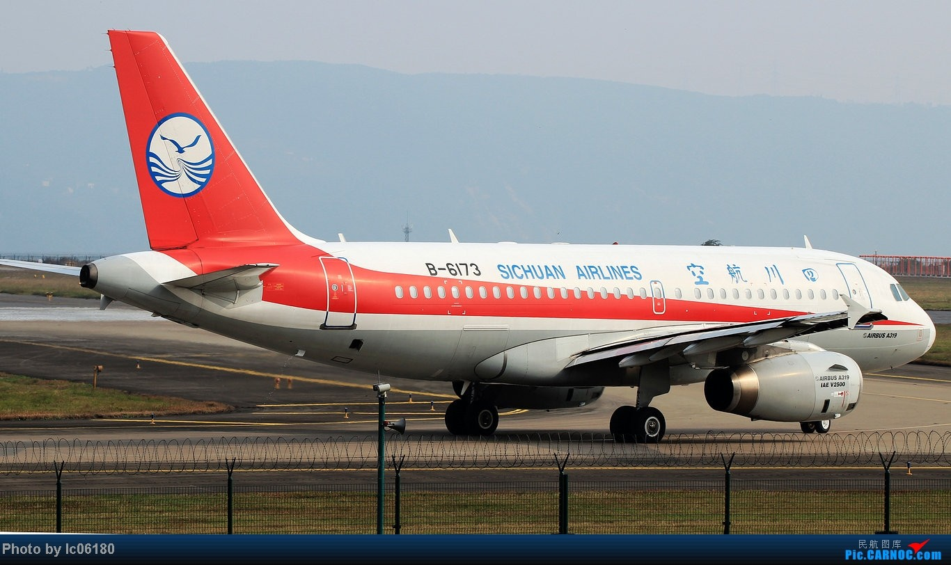 Re:[原创]『lc06180』CKG - 进跑道02L等待 AIRBUS A319-100 B-6173 中国重庆江北机场