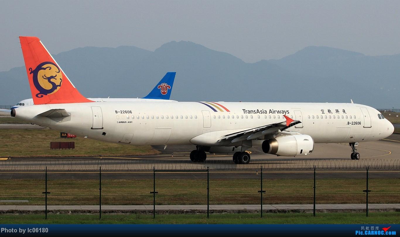 Re:[原创]『lc06180』CKG - 进跑道02L等待 AIRBUS A321-100 B-22606 中国重庆江北机场