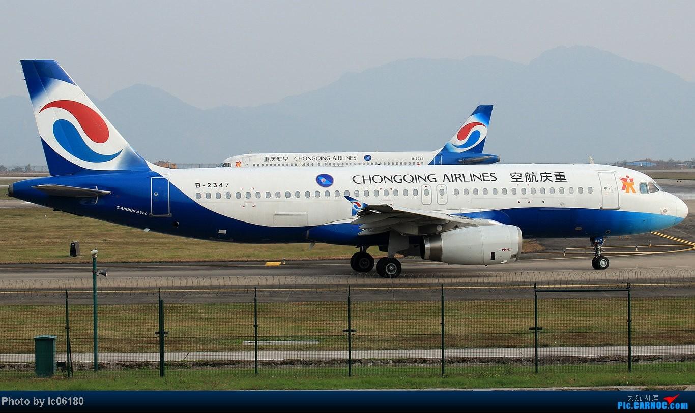 Re:[原创]『lc06180』CKG - 进跑道02L等待 AIRBUS A320-200 B-2347 中国重庆江北机场