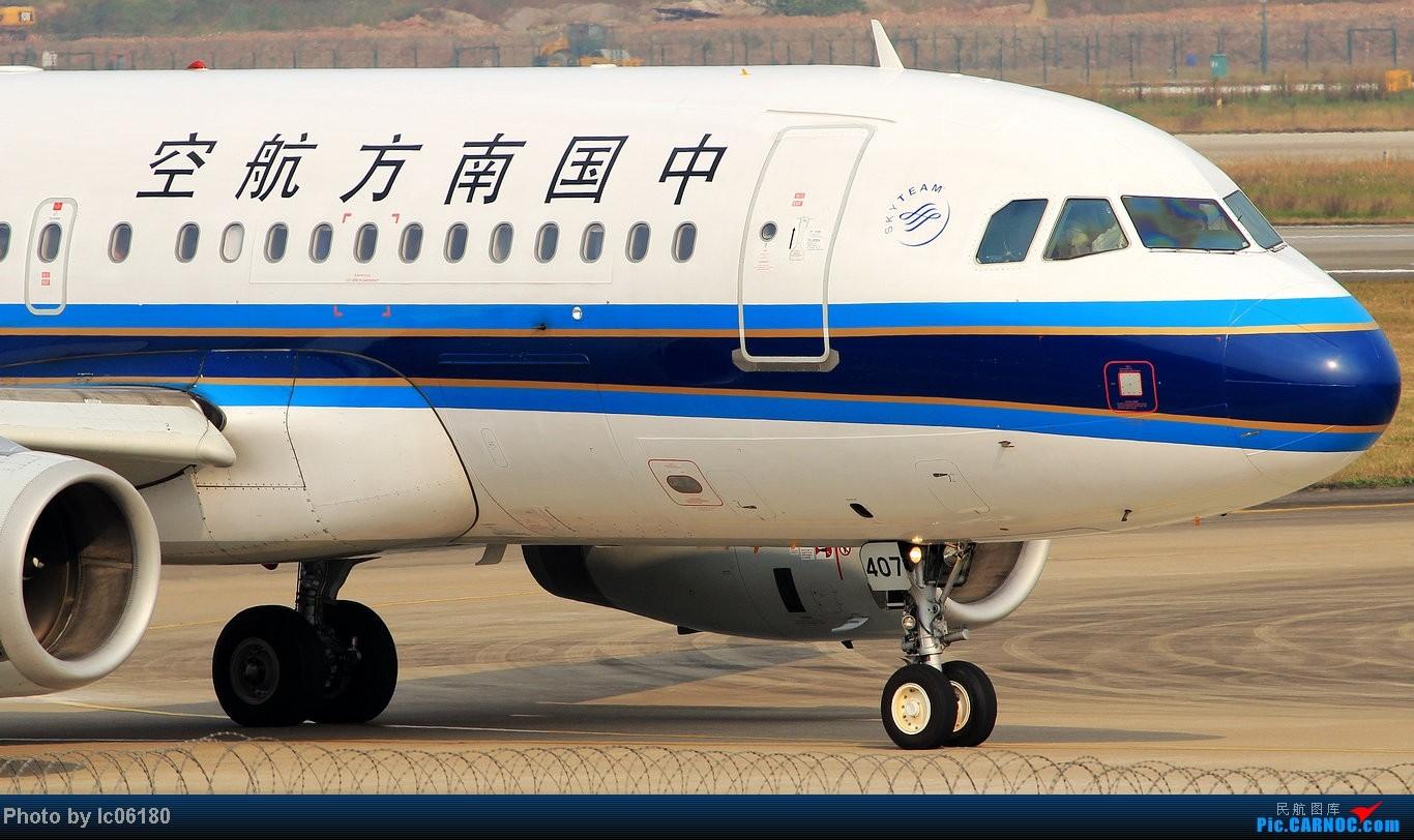 Re:[原创]『lc06180』CKG - 进跑道02L等待 AIRBUS A319-100 B-6407 中国重庆江北机场