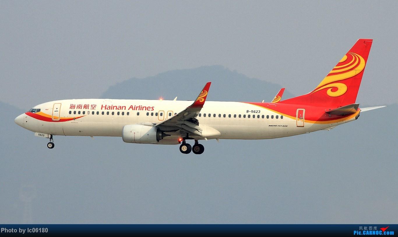 Re:[原创]『lc06180』CKG - 进跑道02L等待 BOEING 737-800 B-5623 中国重庆江北机场