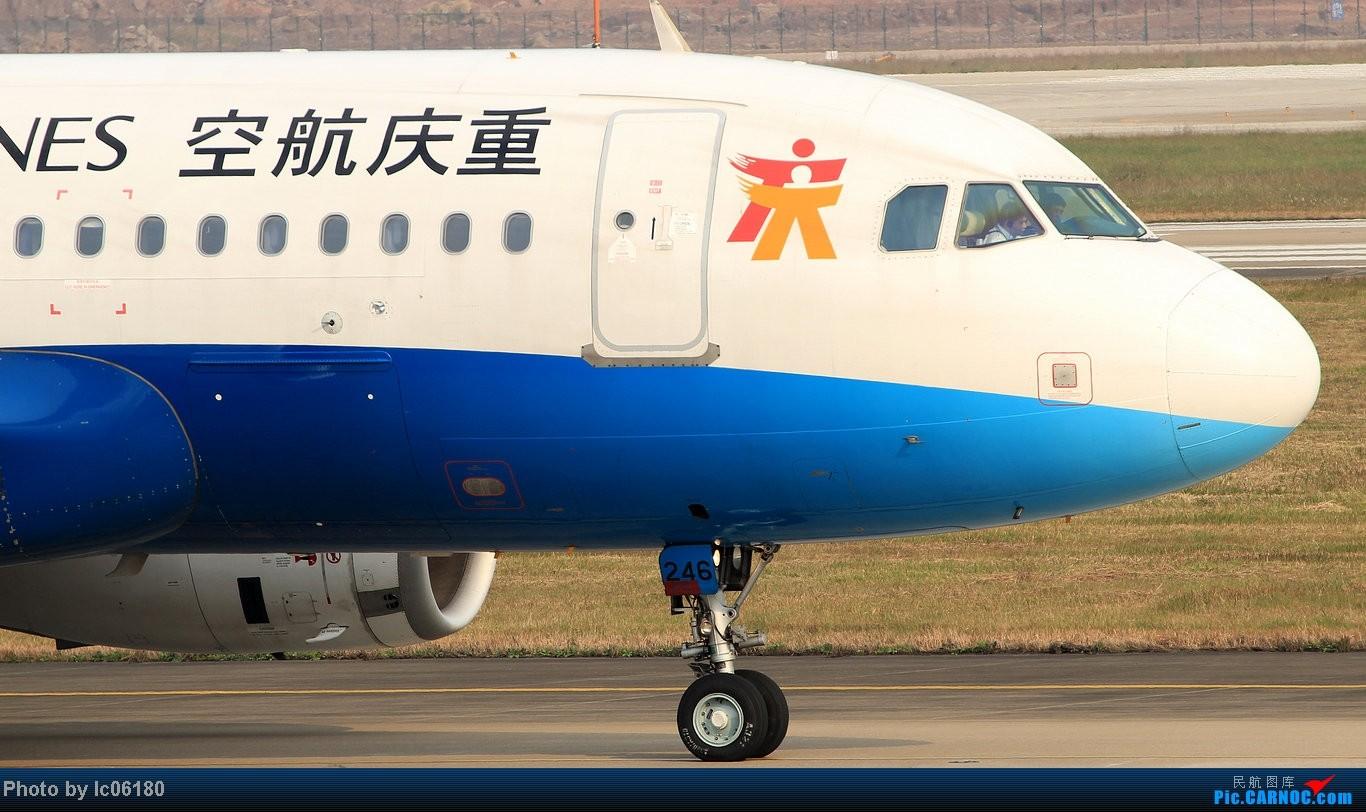 Re:[原创]『lc06180』CKG - 进跑道02L等待 AIRBUS A319-100 B-6246 中国重庆江北机场
