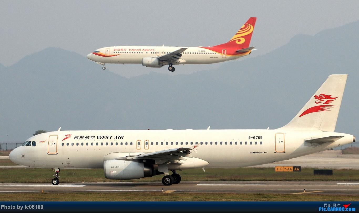 Re:[原创]『lc06180』CKG - 进跑道02L等待 AIRBUS A320-200 B-6765 中国重庆江北机场