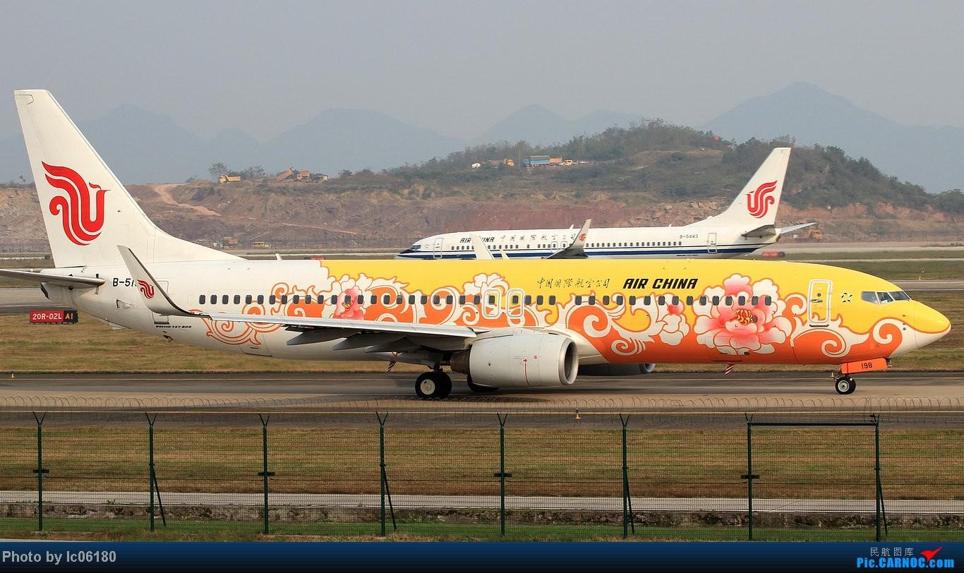 Re:[原创]『lc06180』CKG - 进跑道02L等待 BOEING 737-800 B-5198 中国重庆江北机场