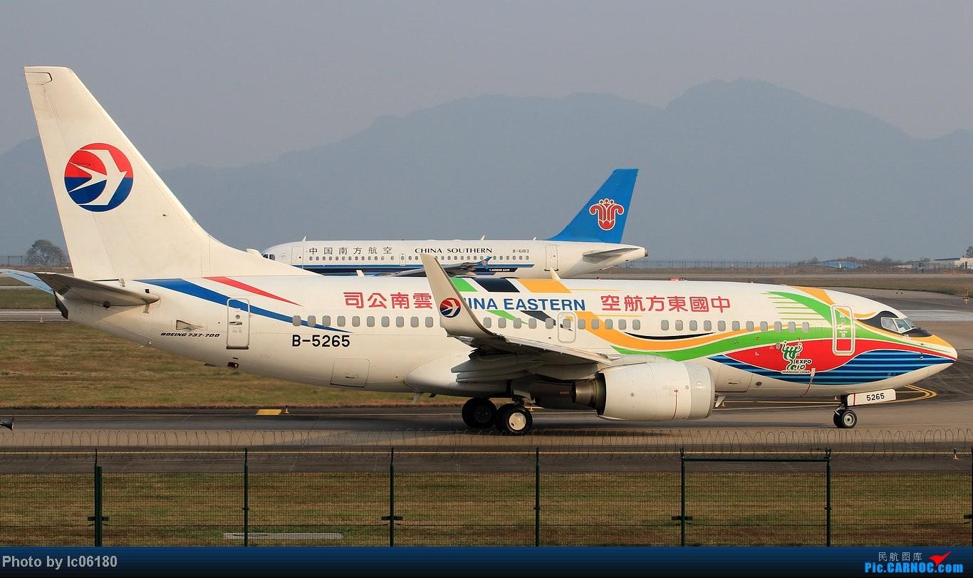 Re:[原创]『lc06180』CKG - 进跑道02L等待 BOEING 737-700 B-5265 中国重庆江北机场