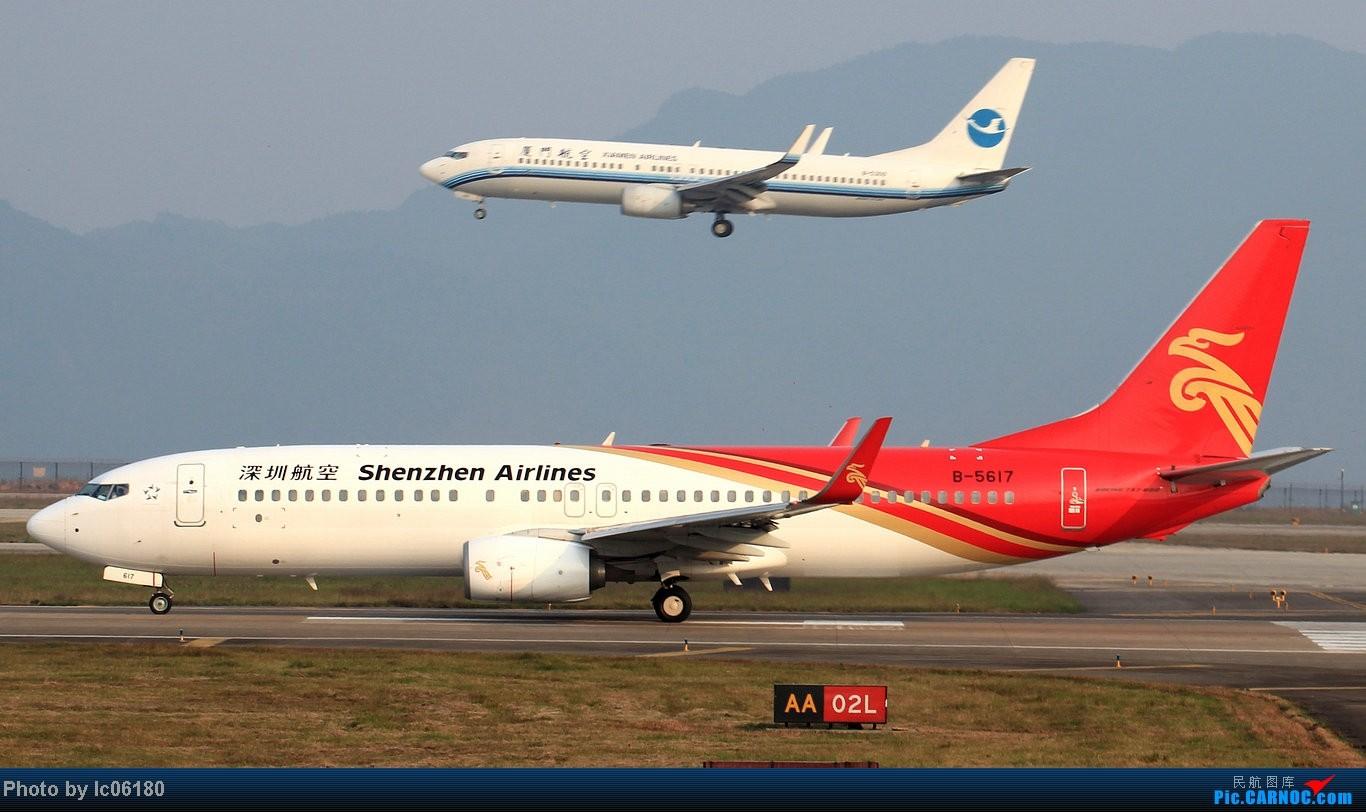Re:[原创]『lc06180』CKG - 进跑道02L等待 BOEING 737 B-5617 中国南昌昌北机场