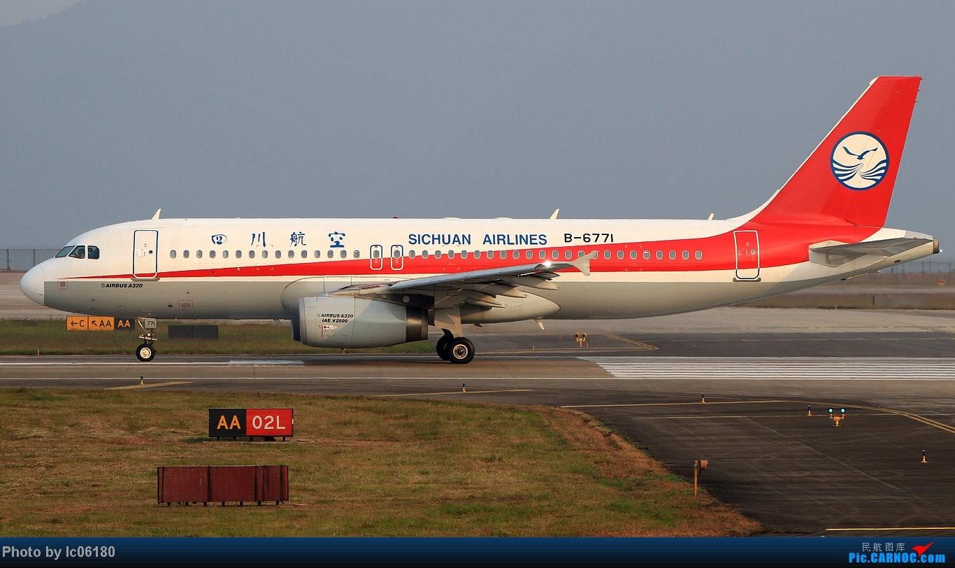 Re:[原创]『lc06180』CKG - 进跑道02L等待 AIRBUS A320-200 B-6771 中国重庆江北机场