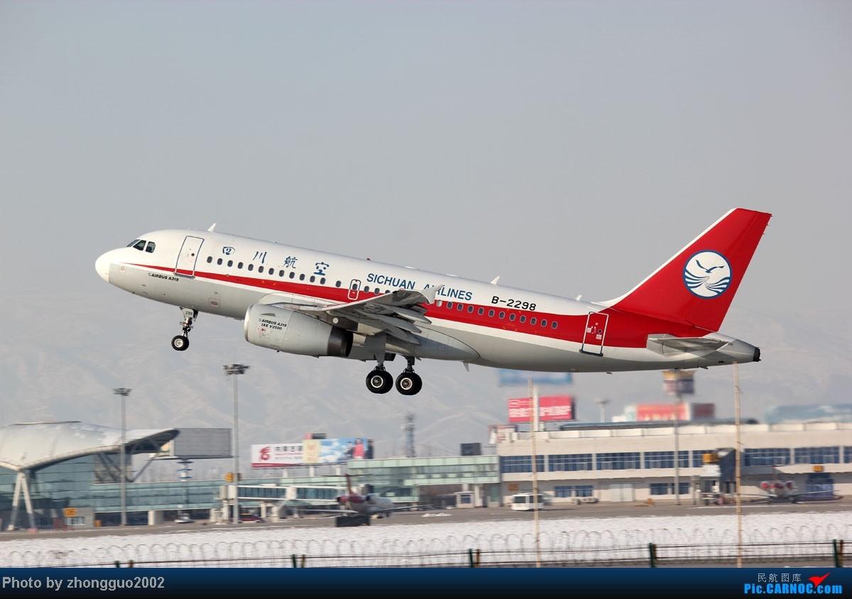 Re:[原创]雪后机场拍飞机第四集,大综合。。。。。 AIRBUS A319-100 B-2298 中国呼和浩特白塔国际机场