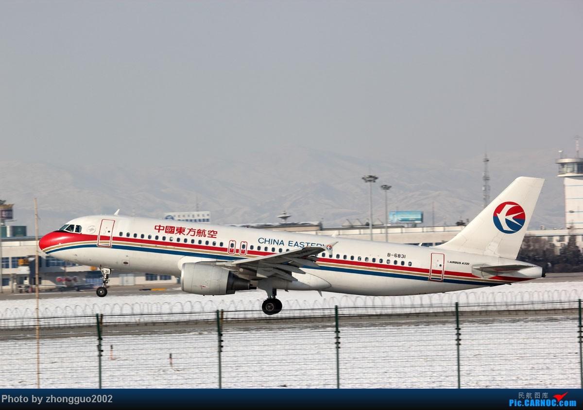 Re:[原创]雪后机场拍飞机第四集,大综合。。。。。 AIRBUS A320-200 B-6831 中国呼和浩特白塔国际机场