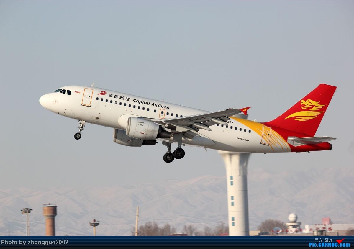 Re:[原创]雪后机场拍飞机第四集,大综合。。。。。 AIRBUS A319-100 B-6177 中国呼和浩特白塔国际机场