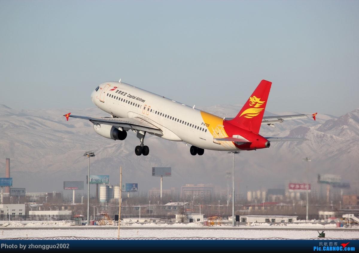 Re:[原创]雪后机场拍飞机第四集,大综合。。。。。 AIRBUS A320-200 B-6725 中国呼和浩特白塔国际机场