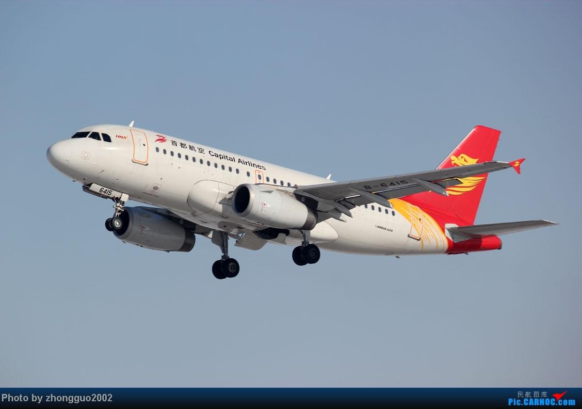 Re:[原创]雪后机场拍飞机第四集,大综合。。。。。 AIRBUS A319-100 B-6415 中国呼和浩特白塔国际机场