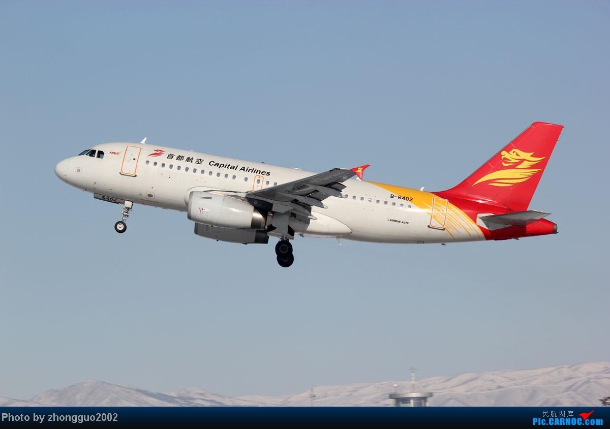 Re:[原创]雪后机场拍飞机第四集,大综合。。。。。 AIRBUS A319-100 B-6402 中国呼和浩特白塔国际机场