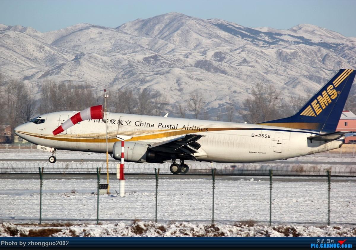 Re:[原创]雪后拍机第二集,感谢各位亲戚朋友的支持! BOEING 737-300 B-2656 中国呼和浩特白塔国际机场