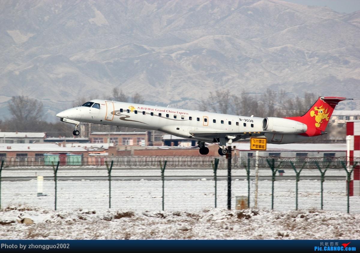Re:[原创]雪后拍机第二集,感谢各位亲戚朋友的支持! EMBRAER ERJ-145 B-3035 中国呼和浩特白塔国际机场
