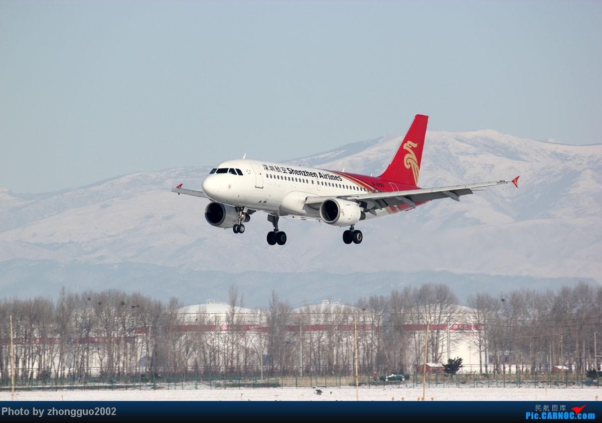 Re:[原创]雪后拍机第二集,感谢各位亲戚朋友的支持! AIRBUS A319-100 B-6159 中国呼和浩特白塔国际机场