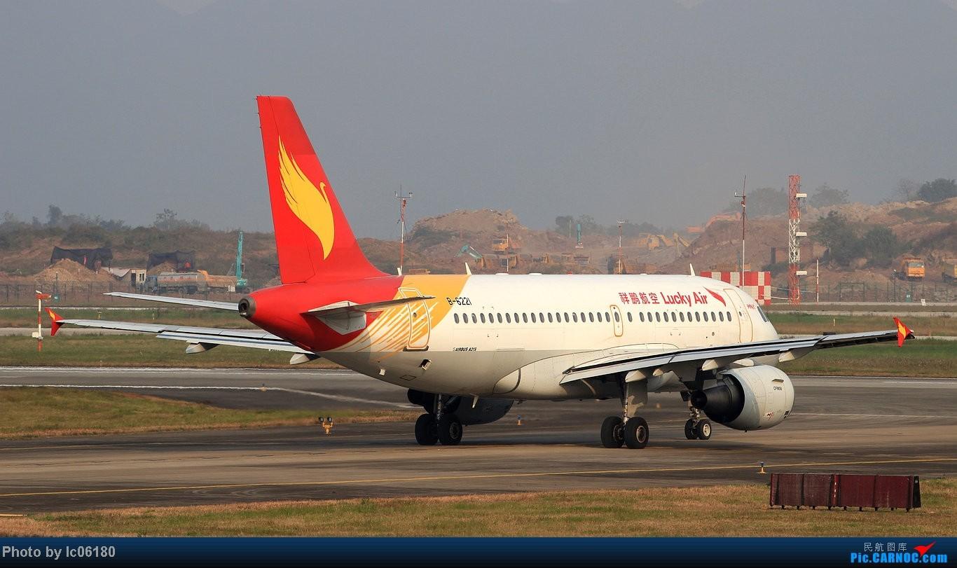Re:Re:[原创]『lc06180』CKG - 进跑道02L等待 AIRBUS A319-100 B-6221 中国重庆江北机场