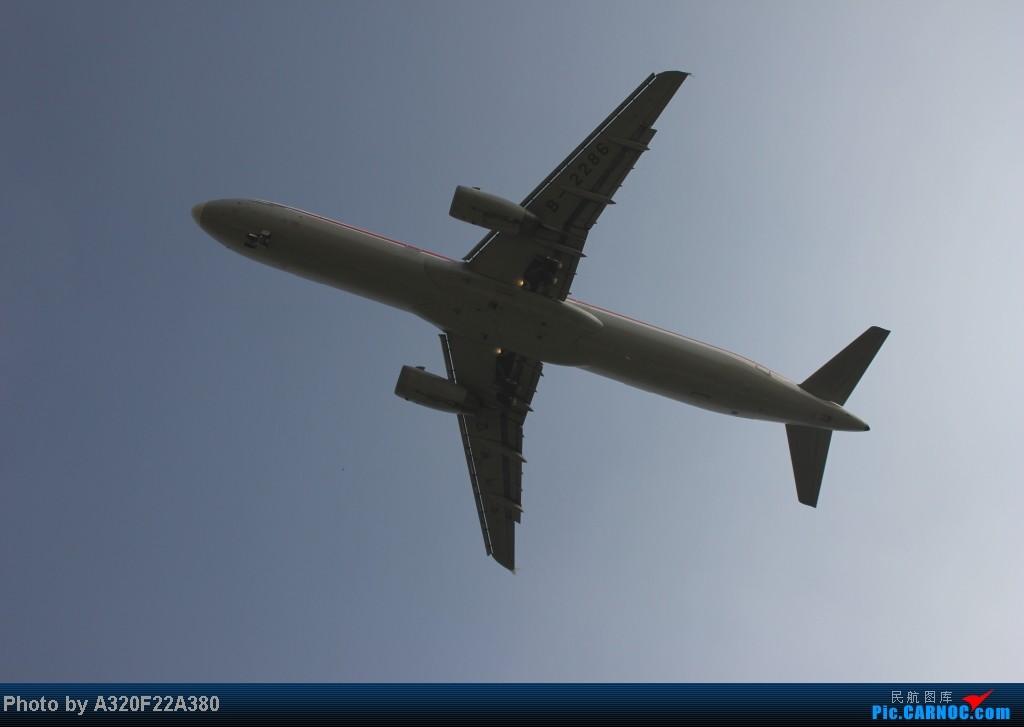 Re:[原创]夜访CTU AIRBUS A321-100 B-2286 中国成都双流机场