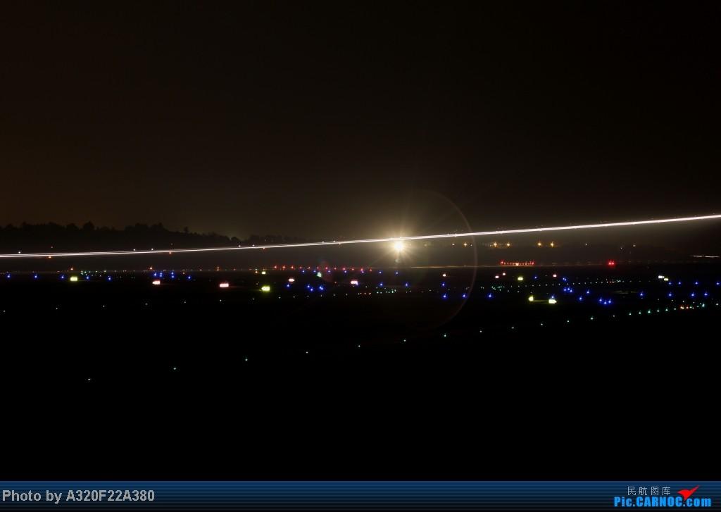 Re:[原创]夜访CTU    中国成都双流机场